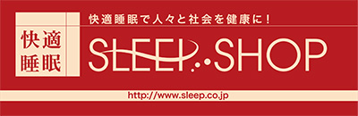 SLEEP SHOP