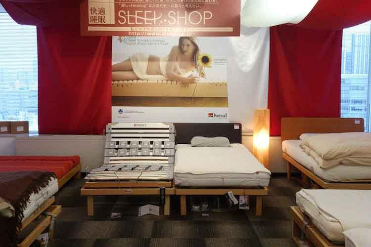 実際に見て、触って、寝て、快適な睡眠を体験できるショールームです